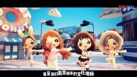 """【转载凯立】南京话版《冒险岛2》""""交警蜀黍也尬萌""""来袭!"""