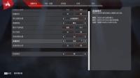 《APEX英雄》如何快速下载游戏新手枪械推荐