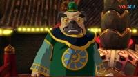 《二之国2: 亡灵之国》中文剧情流程4