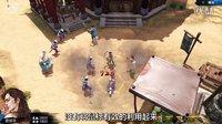 ORNX 侠客风云传,游戏测评pc