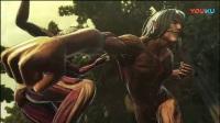 《进击的巨人2》剧情流程实况视频解说12