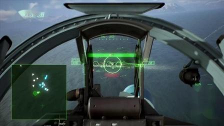 《皇牌空战7未知空域》全勋章获得攻略 第二期