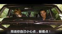 唐唐神吐槽:最悲剧的情侣【Big笑工坊】第146期