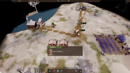 《祖先》游戏实况视频
