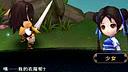 【六道游戏周刊】第64期 配音是亮点!新仙剑奇侠传手游