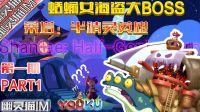 《桑塔:半精灵英雄》第三期:巨型蜈蚣和假精灵!【PC】