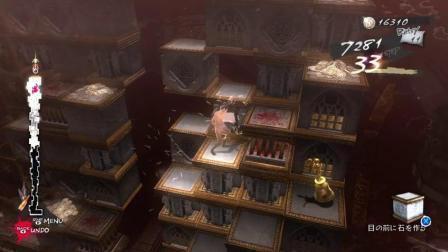 《凯瑟琳》游戏全流程视频攻略第二日噩梦