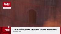 【游侠网】《勇者斗恶龙11》将于欧美国家发行
