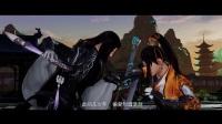 《剑网3》大师赛正式赛今日开战 全新战歌MV首映
