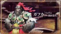【游侠网】Atlus《光辉物语:完美编年史》预告片