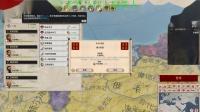 《统治者:罗马》游戏实况视频合集1.疯狂攀科技和贸易