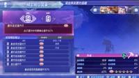 《异度之刃2》武技流速杀109级恶魔王本特 2.详细配置