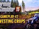 模拟农场15官方游戏视频 2:收获农作物