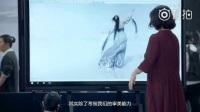 科技与艺术的结合《逆水寒》唐诗逸舞蹈动捕视频