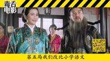【毒舌电影】低俗小喜剧番外01荒野猎人也苟且