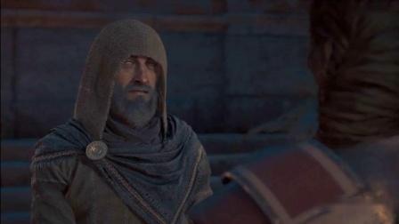 《刺客信条奥德赛》盲王任务