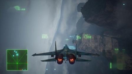 《皇牌空战7未知空域》一周目通关流程分享 第一期