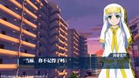 【游侠网】《魔法禁书目录手游》3D学园都市实景