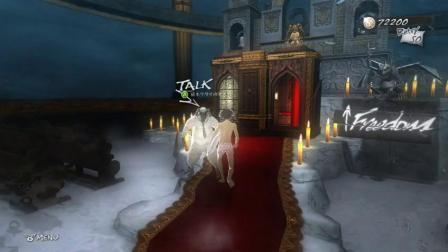 《凯瑟琳》游戏全流程视频攻略第六日