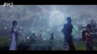 《剑网3》十一周年同人大赛开启 特效挂件【青鸾来仪】首爆