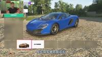 《极限竞速:地平线4》车辆自定义系统视频介绍