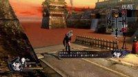 [PS4]『战国BASARA4 皇』日版戦国創世・極-07