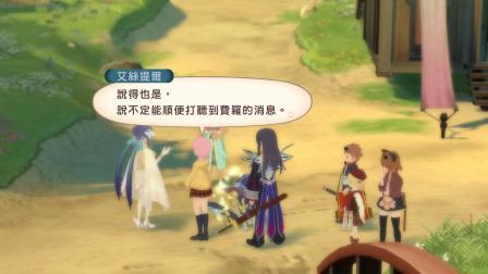 《薄暮传说:终极版》PC中文全剧情15.沙漠幽慕根