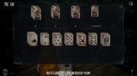 《灵魂筹码》steam抢先体验版玩法视频教程 - 8.商店
