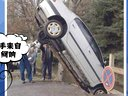 【笑料百出精选】爆笑!让人无法直视的女司机