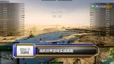 萌妹子玩游戏第3期 挑战二战飞机