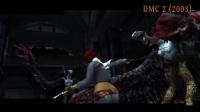 《鬼泣HD》全版本画面对比