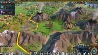 【游侠网】《文明6:风云变幻》新领袖:帕查库特克(印加)
