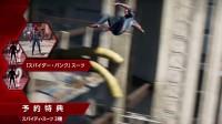 【游侠网】《漫威蜘蛛侠》发售预告