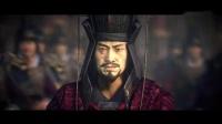 """【游侠网】《全面战争:三国》DLC""""负天下人""""预告"""