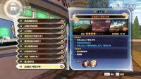 【龙珠超宇宙2-天龙】29-52pq任务隐藏条件及qq绷ce内存修改器使用