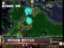 DOTA戏说TOP5:土熊猫1级上演惊天围 毒龙上演极限反杀