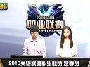 【LPL夏季赛】循环赛010:ChinaPE-iG