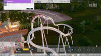 【老北】过山车大亨世界:06自己设计的超爽过山车