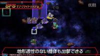 【游侠网】《SD高达G世纪:起源》第3弾PV TGS2016