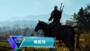 《游戏说道》——《巫师3》试玩评测