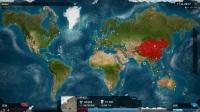 《瘟疫公司》天灾难度通关流程视频09