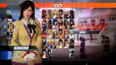 《死或生6》全女性角色服装展示13心kokoro