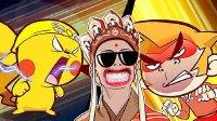 唐唐嘻游路:悟空VS皮卡丘【Big笑工坊】第162期 动画 吐槽 搞笑 2016