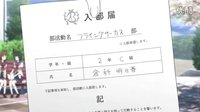 2016年1月番【死亡黑标】角色PV