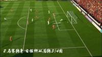 《FIFA 18》进阶实用技巧介绍视频