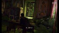 PS4 神秘海域4惨烈难度视频攻略解说 第十二期