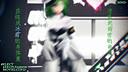 【MMD】目标囿子!女王+萝莉礼服 GUMI [ELECT]
