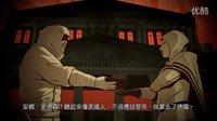 【老刘探长】《刺客信条编年史:俄罗斯》全金牌通关解说序列10【终】
