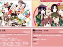 2014年4月春季新番动漫介绍 (中文版)