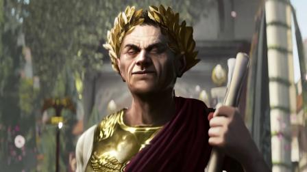 《大将军:罗马(Imperator_ Rome)》 发售日公布预告